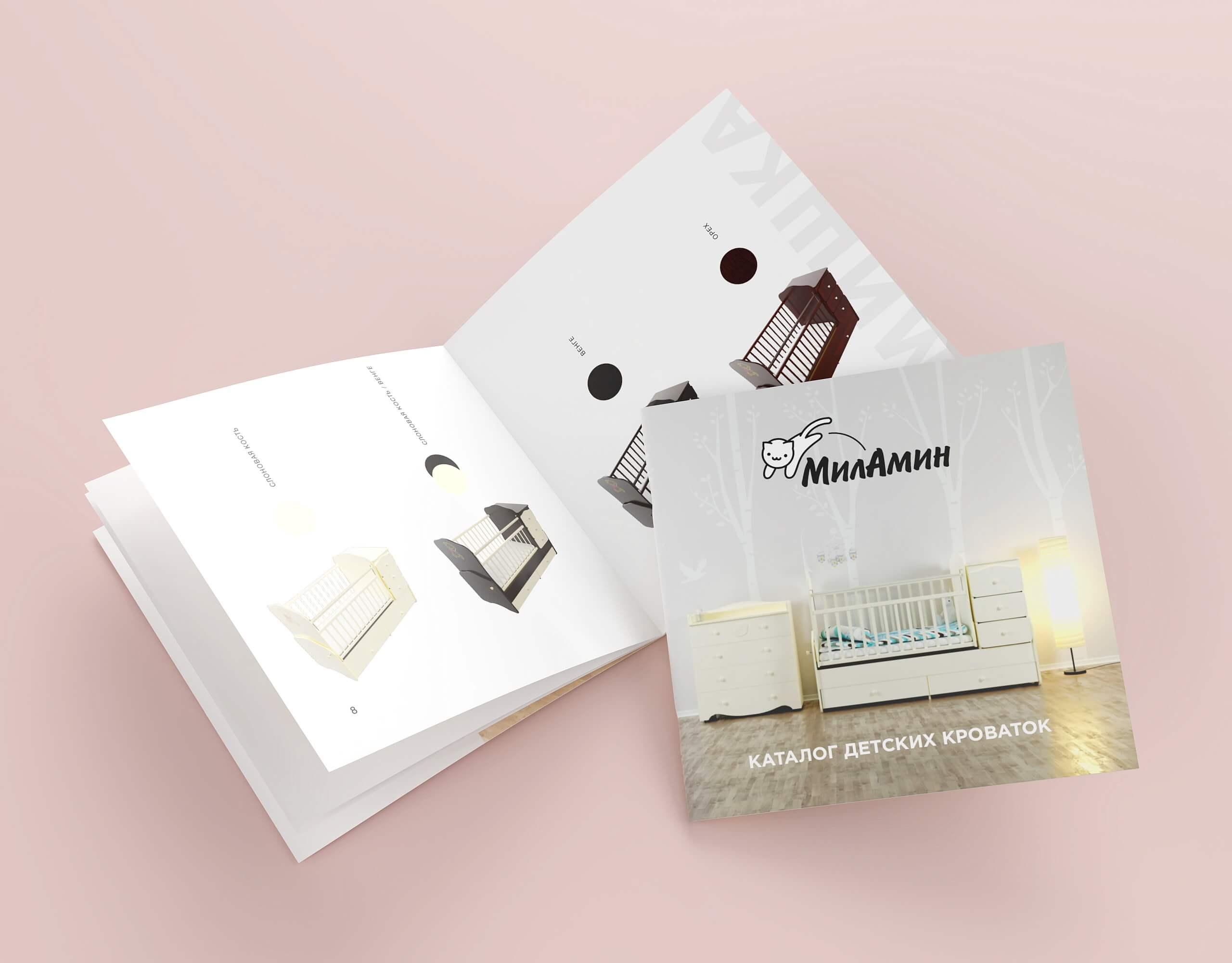 Children's furniture catalog MilAmin