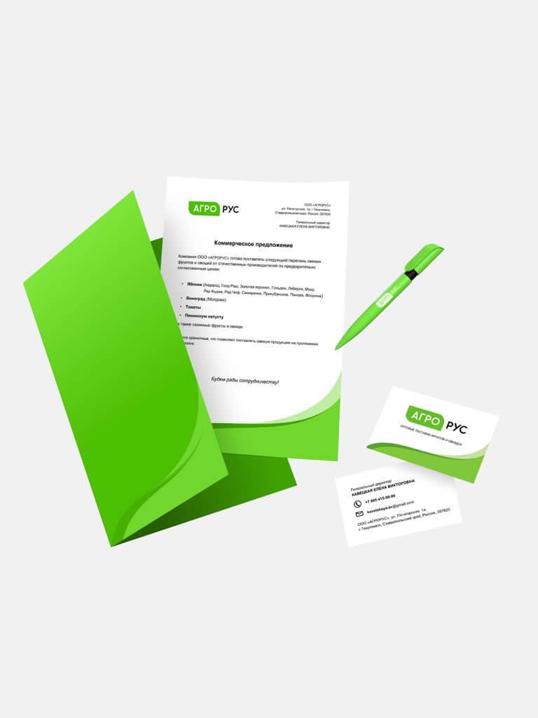 Corporate identity of LLC AGRORUS