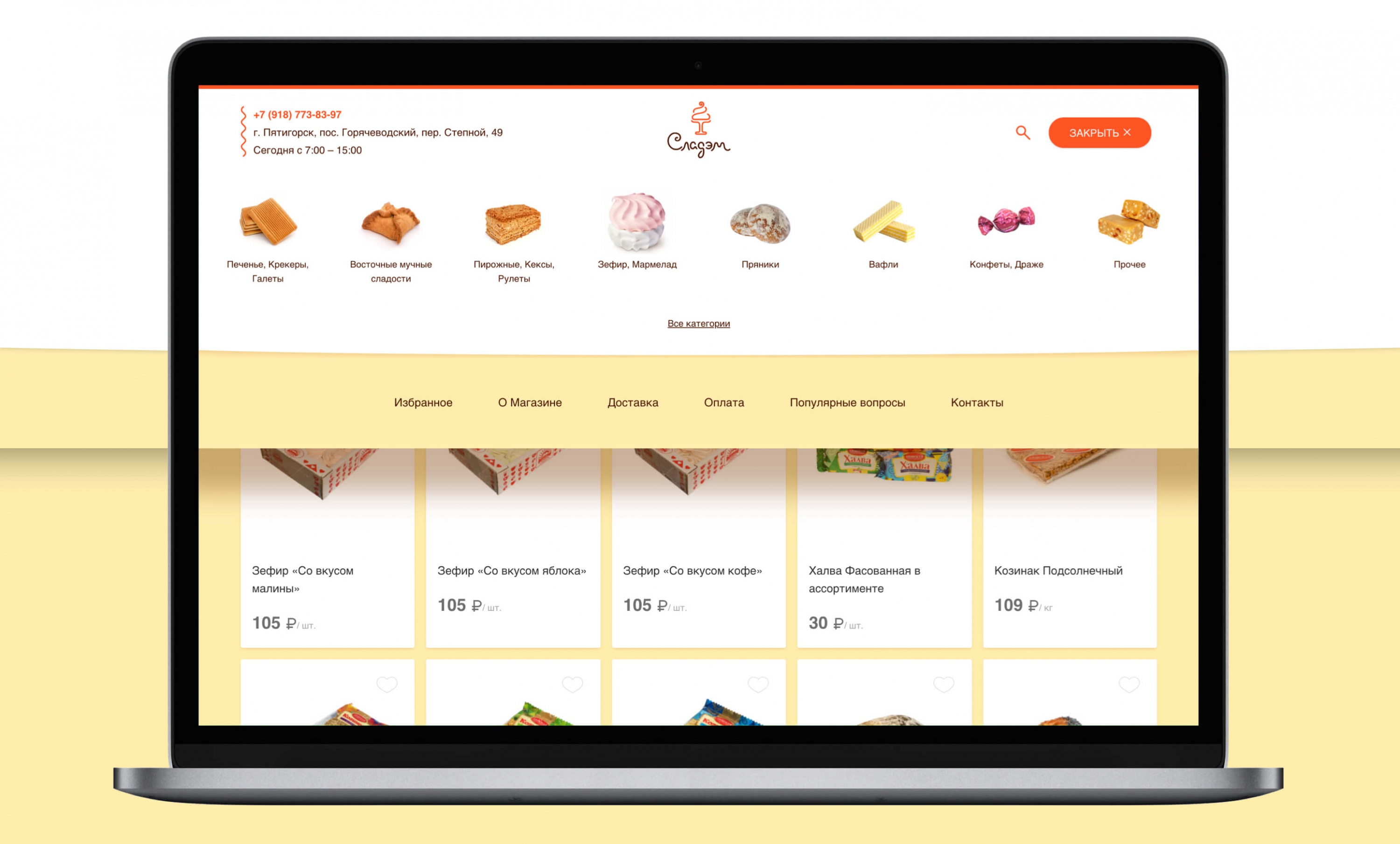 Site of the wholesale database of cookies Sladem